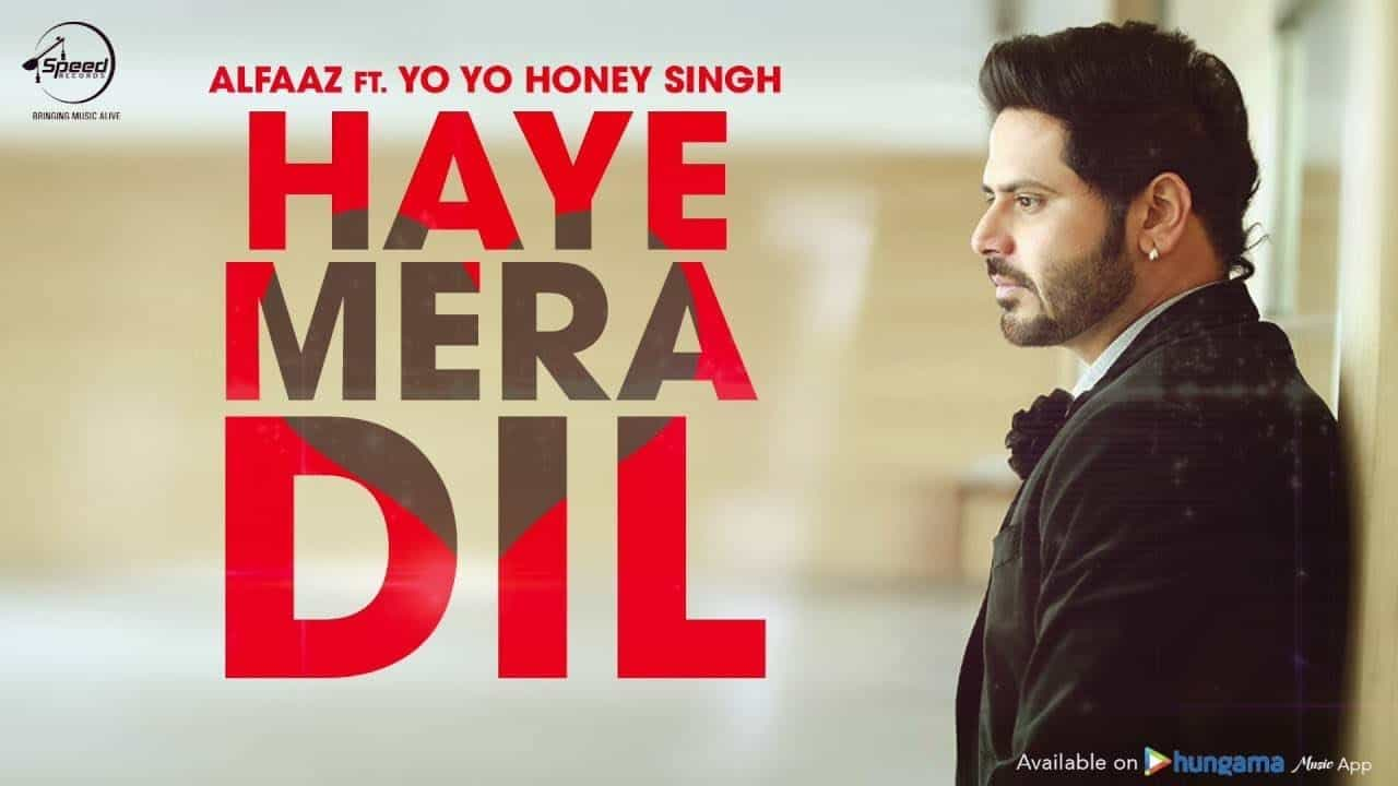 Haye Mera Dil Guitar Chords - Alfaaz - Yo Yo Honey Singh