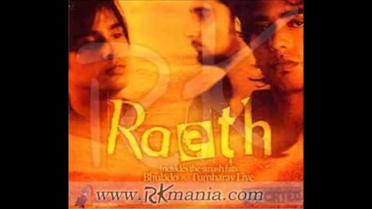 Bhula Do Bhula Do Guitar Chords - Raeth