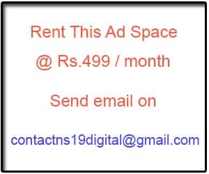 rent this ad space